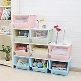 前開式玩具收納箱塑料透明翻蓋側開門收納盒廚房零食儲物箱整理箱 限時八五折 鉅惠兩天