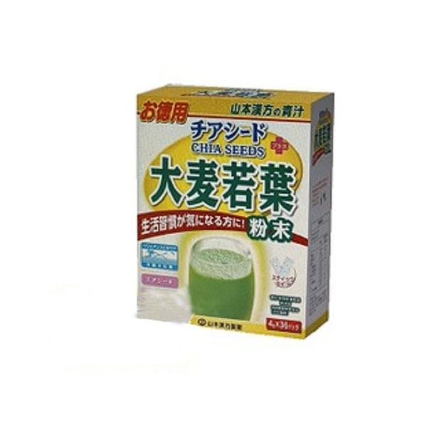 [COSCO代購] W581177 山本漢方 日本大麥若葉粉末 + 奇亞籽 144公克(4公克X 36包)