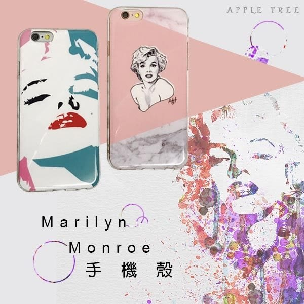 瑪麗蓮 夢露 普普風手機殼 iPhone6S/6S+/I7/I7PLU/I8/I8PLUS Marilyn Monroe 性感