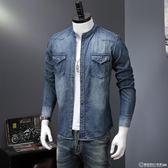 2019春秋新款長袖牛仔襯衫男休閒薄款淺藍襯衣韓版時尚潮流上衣服  圖拉斯3C百貨
