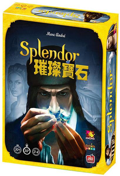 【玩樂小子】璀璨寶石 Splendor - 中文正版桌上遊戲 《德國益智遊戲》中壢可樂農莊