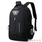 後背包雙肩包大容量休閒電腦正韓高中學生書包男旅行包 優家小鋪