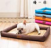 狗窩夏天泰迪小型中型犬寵物狗屋涼席床