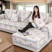 沙發罩四季通用防滑客廳皮木全蓋 JD3768【3C環球數位館】-TW