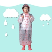 兒童雨衣男童女童小學生公主防水長款透明塑料加厚連體中大童雨披 居享優品