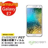 TWMSP★按讚送好禮★EyeScreen Samsung Galaxy E7 保固半年 EverDry PET 防指紋 拒油拒水 螢幕保護貼