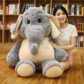 大象公仔少女心毛絨玩具睡覺抱枕小象布娃娃新年生日禮物玩偶 星辰小鋪