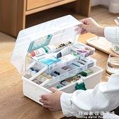 日本藥箱家庭裝家用大容量多層醫藥箱全套應急收納藥品盒 科炫數位