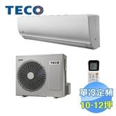 東元 TECO 高效率 單冷 定頻 一對一 分離式冷氣 MA-GS72FC / MS-GS72FC