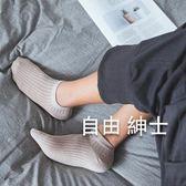 (低價促銷)襪子男襪子男中筒短襪短筒低筒棉質防臭吸汗春款正韓日系男士淺口船襪