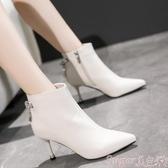 細跟短靴秋冬季高跟短靴女細跟白色靴子網紅瘦瘦靴加絨尖頭馬丁靴女及踝靴 交換禮物