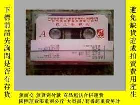 二手書博民逛書店磁帶罕見趙詠華《搖滾芭蕾》1990年 無封皮Y18835 文化藝