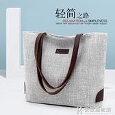 帆布包系列 帆布包ins大容量休閒文藝森系托特包手提單肩購物袋2020新款女包 快意購物網