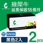 [Greenrhino 綠犀牛]for Fuji Xerox (CT202137) ★2黑超值組★高容量環保碳粉匣(1k)