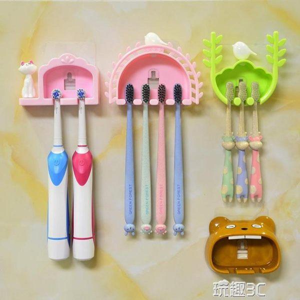 牙刷架 卡通吸壁式免打孔創意牙具刷牙置物架電動牙刷架套裝情侶四口之家 玩趣3C