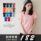 多色圓領彈性短袖上衣15色~funsgirl芳子時尚