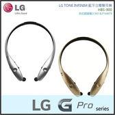 ☆LG HBS-900/HBS900 原廠頸掛式藍芽耳機/立體聲音樂藍牙耳機/神腦貨 G Pro E988/G Pro 2 D838