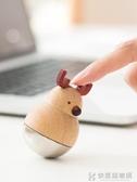 辦公室桌面不倒翁裝飾品小擺件木質工藝品ins創意可愛女生日禮物  快意購物網
