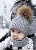 寶寶帽子秋冬季 0-3個月男女兒童春秋毛線帽1-4歲嬰兒帽子潮6-121379
