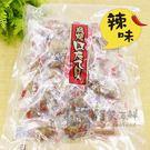 ★日本原裝★ 磯燒干貝糖500g±10%...