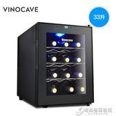 Vinocave/維諾卡夫 SC-12AJP/電子恒溫紅酒櫃/紅酒酒櫃/12瓶/酒櫃WD 時尚芭莎