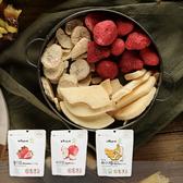 韓國 Naeiae 水果片 寶寶零食 香蕉(25g)/蘋果(12g)/草莓(12g)【庫奇小舖】