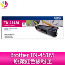Brother TN-451M 原廠紅色碳粉匣 適用機型 HL-L8360CDW / MFC-L8900CDW