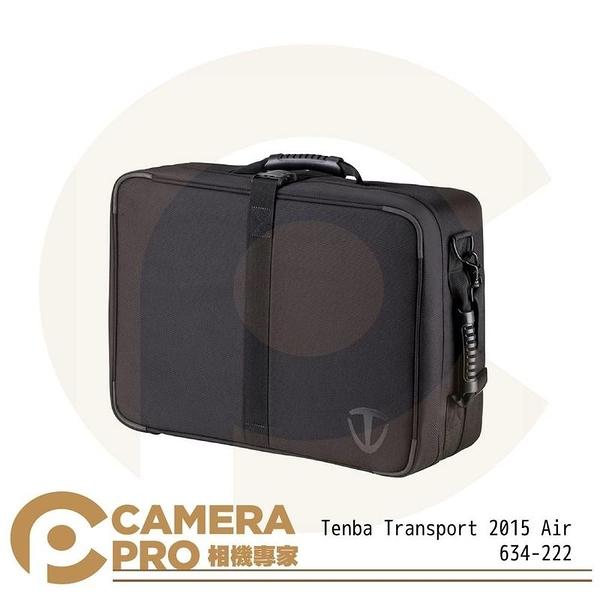 ◎相機專家◎ Tenba Transport 2015 Air 輕量空氣箱包 防撞 手提 634-222 公司貨