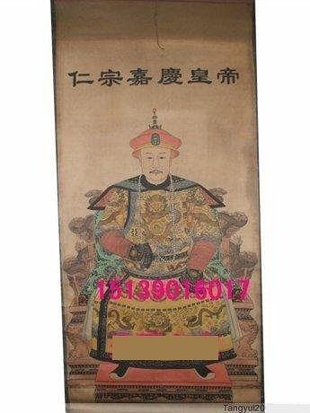 家居裝飾古畫/嘉慶皇帝圖