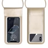 手機防水袋潛水套游泳漂流觸屏通用
