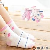 5雙|兒童襪子純棉中筒襪嬰兒寶寶棉襪薄款【淘夢屋】