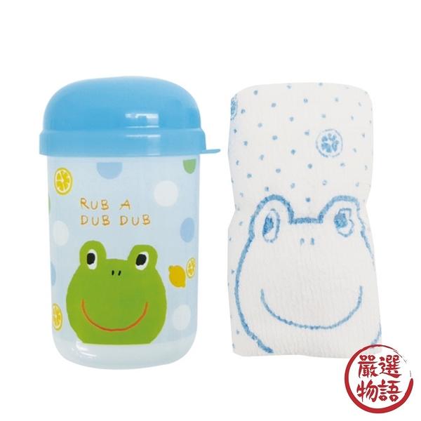 【日本製】【Rub a dub dub】濕巾毛巾攜帶罐 青蛙圖案(一組:2個) SD-9154 - Rubadubdub