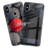 小米手機殼小米8手機殼小米8se保保護探索版6x矽膠 數碼人生