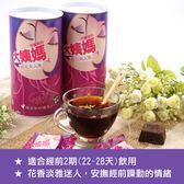 特價【大姨媽】桂花夫人茶(30gx8入)