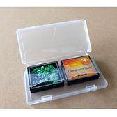 ~相機 ~透明記憶卡盒CF 內存卡收納盒可收納4CF 方便攜帶防塵GK 4CF
