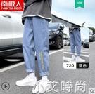 闊腿牛仔褲男士直筒寬松春夏季韓版潮流潮牌九分工裝休閒長褲子C 小艾新品