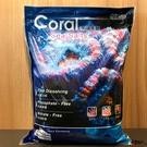 ISTA 伊士達【 珊瑚海鹽】【7KG*3包】海水素 軟體 珊瑚 海水缸 魚事職人