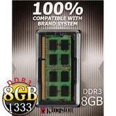 Kingston 8GB DDR3 1333 品牌專用筆記型記憶體(電壓1.5V)(KCP313SD8/8FR)