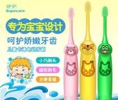 電動牙刷非充電式軟毛卡通兒童男女便攜自動1-2-3-6-12歲聖誕交換禮物