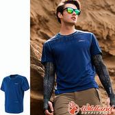 Wildland 荒野 0A51620-70寶藍 男 Coolmax抗UV排汗衣 抗紫外線/涼爽/吸濕快乾/登山旅遊