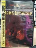 挖寶二手片-0B02-347-正版DVD-電影【變形邪魔】-傑夫高 布倫 唐納森蘇德蘭(直購價)海報是影印