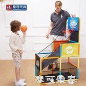 兒童籃球架男孩玩具室內家用投籃機游戲機小型小孩可升降籃球機MKS交換禮物