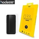 【高飛網通】hoda【iPhone 12 mini 5.4吋】2.5D滿版玻璃保護貼 免運 台灣公司貨 原廠盒裝