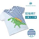 男童恐龍棉T恤 條紋拼接短袖上衣 [7547] 小童 春夏 童裝 RQ POLO 5-17碼 現貨