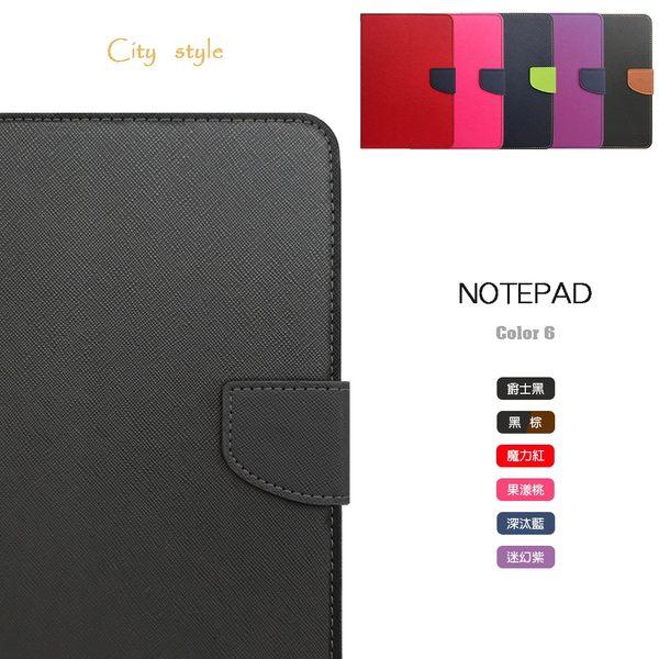 【經典撞色款】ASUS ZenPad C Z170C P01Z 7吋 平板皮套 側掀書本套 保護套 保護殼 可站立 掀蓋皮套