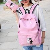 雙肩包 初中生書包女學生韓版校園小學生小清新卡通雙肩包女帆布背包 夢露