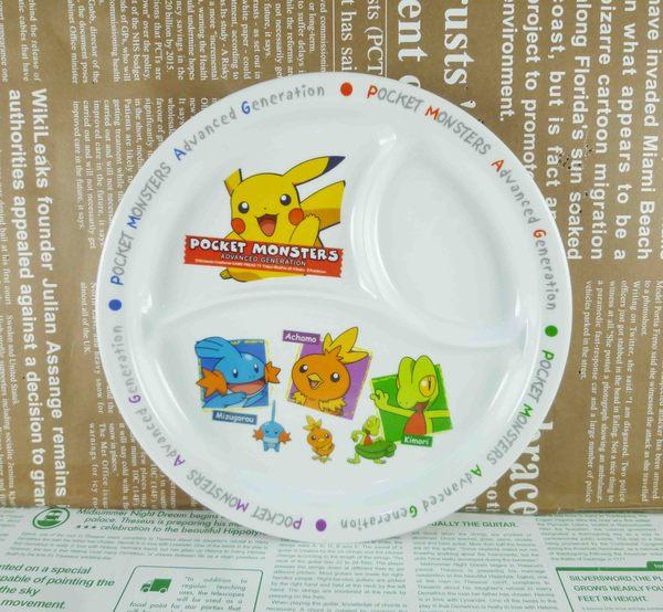 【震撼精品百貨】神奇寶貝_Pokemon~餐盤-大集合(圓)