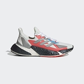 Adidas X9000l4 W [FW8406] 女鞋 運動 休閒 慢跑 透氣 靈活 支撐 抓地力 穿搭 愛迪達 米紅