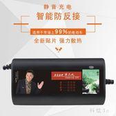 天意達電動電瓶車充電器48v12ah60V64V72v20AH智能充電器愛瑪雅迪 FX135 【科炫3c】