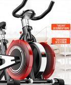 動感單車超靜音家用室內健身車健身器材腳踏運動自行車花間公主igo